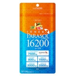 飲む日傘サプリメント「インナーパラソル」